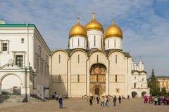 Widok muzeum Moskwa Kremlin, Moskwa, Rosja fotografia royalty free