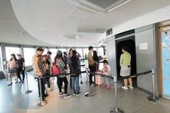 Widok N Seul wierza w Południowym Korea Obrazy Royalty Free
