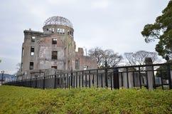 Widok na atomowej bomby kopule w Hiroszima Zdjęcia Royalty Free