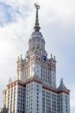Widok na budynku Moskwa uniwersytet moscow Rosji Obrazy Stock