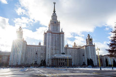 Widok na budynku Moskwa uniwersytet moscow Rosji Fotografia Royalty Free