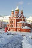 Widok na katedrze ikona matka bóg ` znaka ` poprzedni Znamensky monaster na zima słonecznym dniu Fotografia Royalty Free
