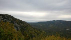 Widok nad Ural górami Fotografia Royalty Free