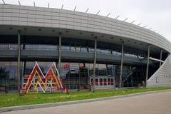 Widok nowa stacja Moskwa centrali pierścionku ` Luzhniki ` Zdjęcie Stock