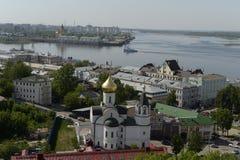 Widok od Kremlin Nizhny Nowogrod Przyciąganie - ` strzałkowaty ` Maj 2014 Obrazy Stock