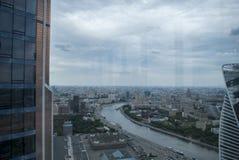Widok od Moskwa drapaczy chmur Zdjęcia Royalty Free