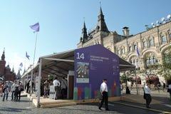 Widok pawilon targi książki i dziąsła budynek Obrazy Royalty Free