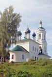 Widok Ples miasteczko, Rosja Świętego Barbara kościół Obrazy Stock
