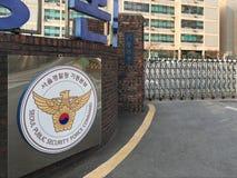 Widok Poludniowo-koreański milicyjny budynek Fotografia Stock