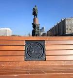 Widok pomnikowy ot Vladimir Lenin; Moskwa centrum miasta (Kaluzhskaya kwadrat); Rosja Obraz Stock