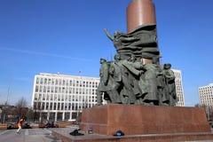Widok pomnikowy ot Vladimir Lenin; Moskwa centrum miasta (Kaluzhskaya kwadrat); Rosja Obrazy Royalty Free