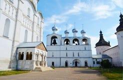 Widok Rostov Kremlin Rosja obraz royalty free