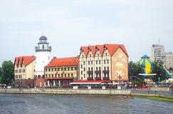 Widok Rybia wioska, Kaliningrad, Rosja Obraz Stock