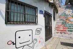 Widok Seul Ihwa malowidła ściennego wioska Obraz Royalty Free