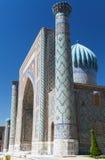 Widok Sher Dor Medressa, Registan, Samarkand - fotografia stock
