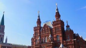 Widok stanu Dziejowy muzeum na placu czerwonym w Moskwa, Rosja zbiory wideo