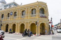 Widok stary portugalczyka budynek w starym grodzkim okręgu Phuket, Tajlandia Zdjęcie Stock