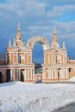 Widok Tsaritsyno park w Moskwa Zdjęcia Stock