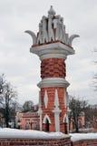 Widok Tsaritsyno park w Moskwa Obrazy Stock