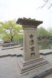 Widok w Zachodnim Jeziornym Kulturalnym krajobrazie Hangzhou fotografia stock