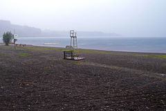Widok wielki chilean jezioro Fotografia Royalty Free