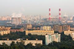 Widok z lotu ptaka Moskwa linia horyzontu Obrazy Royalty Free