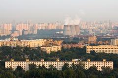 Widok z lotu ptaka Moskwa linia horyzontu Fotografia Stock