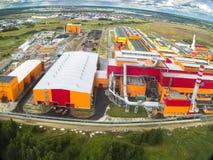 Widok z lotu ptaka na żelaznych i stalowych pracach fabrycznych Rosja Fotografia Royalty Free
