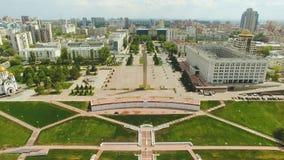 Widok z lotu ptaka Samara miasto zdjęcie wideo