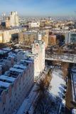 Widok z lotu ptaka westernu okręg Moskwa Rosja obraz stock