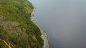Widok Z Lotu Ptaka zatoki wybrzeże zbiory