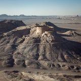 Widok Zoroastrian wierza cisza w Yazd zdjęcia royalty free