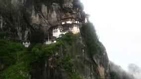 Widoki Bhutan Zdjęcie Royalty Free