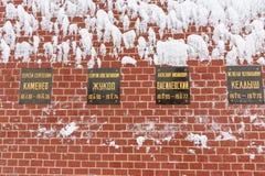 Widoki pogrzeby przy Kremlin ściany Necropolis w zimie moscow Rosja obraz royalty free