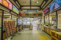 Widoku Kakunodate stacja Akita Japan Zdjęcie Royalty Free