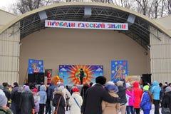 Widzieć Rosyjską zimę - świąteczny koncert Obraz Royalty Free