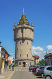 Wieża Ciśnień w Drobeta-Turnu Severin Obrazy Royalty Free