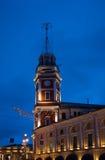 wieża obserwacyjna fotografia stock
