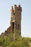 Wieża obserwacyjna Zdjęcia Stock