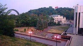 Wieczór Kijów Zdjęcie Stock