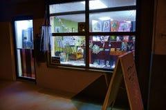 Wieczór przy Niewidzianą galerią fotografia stock