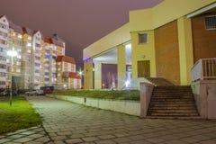 Wieczór w Voronezh terenie Zdjęcia Stock
