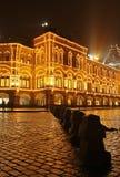 wieczór zaświeca plac czerwony Obrazy Royalty Free