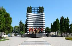 Wiecznie płomienia pomnika zabytek Zdjęcia Royalty Free