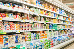 WIEDEŃ AUSTRIA, PAŹDZIERNIK, - 20, 2015: Supermarket Merkur w Vienn Zdjęcia Royalty Free