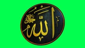 Wiedergabe 3d von Gottallah-Wort auf einer dunkelgrünen Kreisplatte stockfotos
