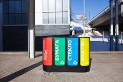 Wiederverwertung der Abfallbehälter Stockbilder