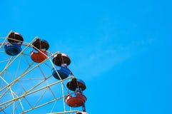 Wiel van overzicht in het park Royalty-vrije Stock Afbeeldingen