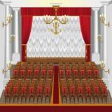 Wielka filharmonia z sceną i kolumnami ilustracja wektor