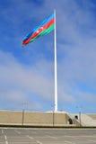Wielka flaga w świacie zdjęcia royalty free